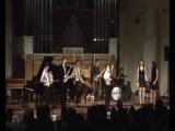 Это джаз, детка! Концерт в Органном зале. Джаз, классика и юрфак (2012)